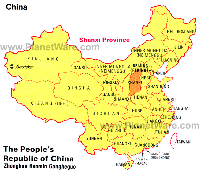 Shanxi China Map.Shanxi 2012
